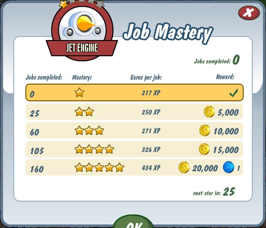 File:Jobmastery-jetengine.jpg