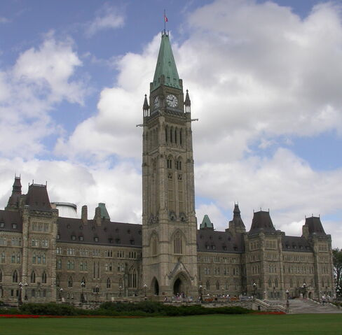 File:Parliament.jpg