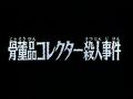 Thumbnail for version as of 09:17, September 1, 2010