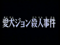 Thumbnail for version as of 09:21, September 1, 2010
