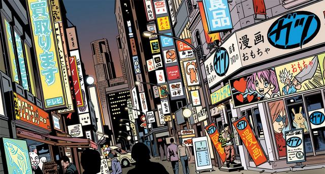 File:Japan8.png
