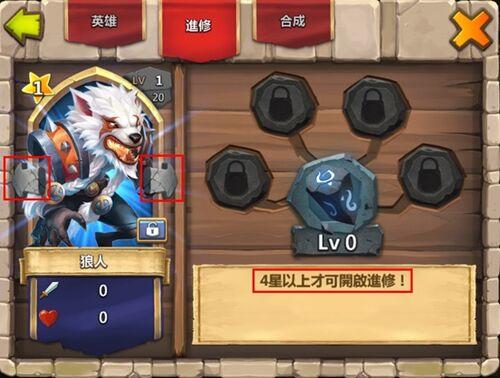 Choose hero 1