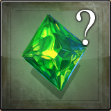 Mystery Green Gift