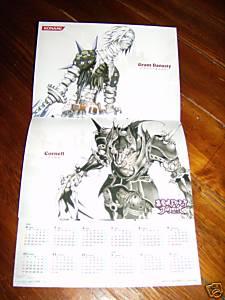 File:Judgment Promotional Calendar.JPG