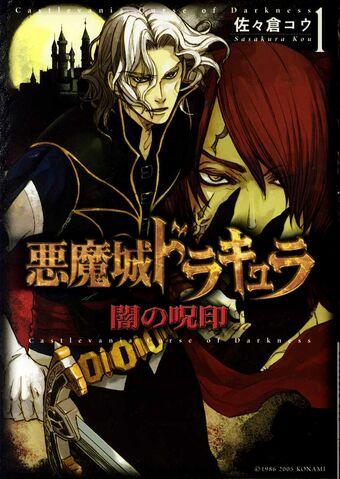File:CoD Manga Japan.jpg