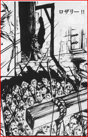 File:The hanging of Rosalee.JPG
