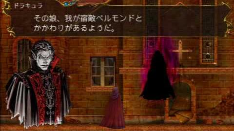 PSP 悪魔城ドラキュラ Xクロニクル STAGE0~1 (Castlevania ~The DraculaX Chronicles)