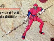 DX Spear Armor