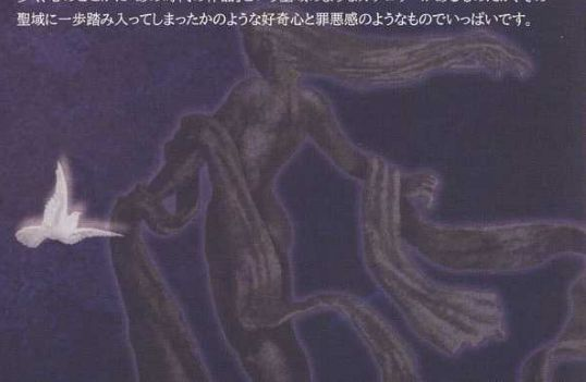 File:DXC OST Maria 2.JPG
