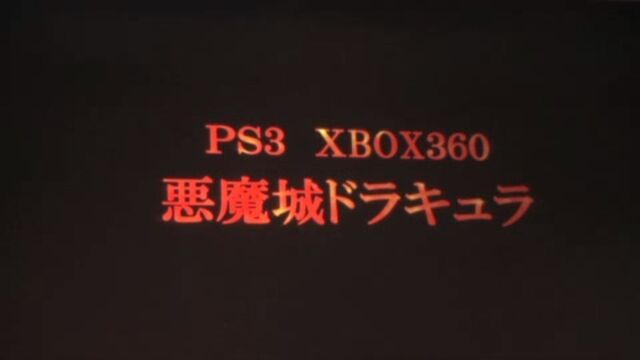 File:NextGen Teaser 12 - Its for PS3 and XBox360.JPG