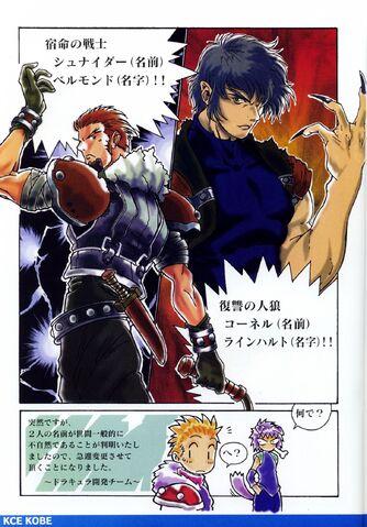 Archivo:Konamimagazinevolume05-page62.jpg