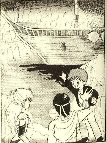 File:Wai Wai Ship.jpg