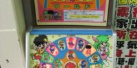 Piccadilly Circus: Konami Wai Wai World