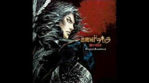 Castlevania Curse of Darkness - Followers of Darkness 1