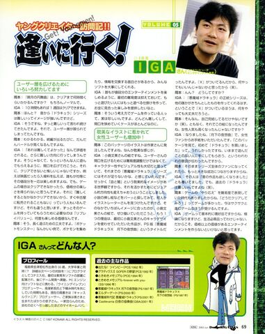 File:Dengekigames2003Jun-p69.jpg