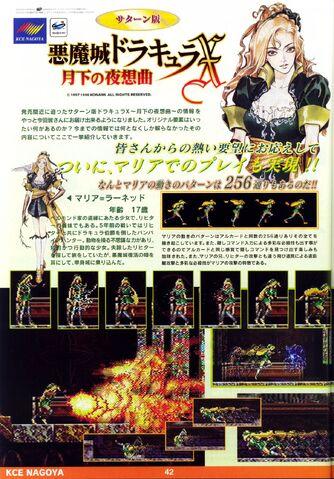 File:Konamimagazinevolume06-page42.jpg