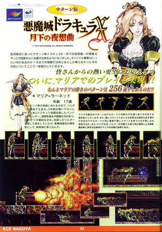 Archivo:Konamimagazinevolume06-page42.jpg