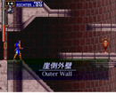 Outer Wall (Symphony of the Night)