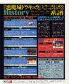 Thumbnail for version as of 15:18, September 19, 2012