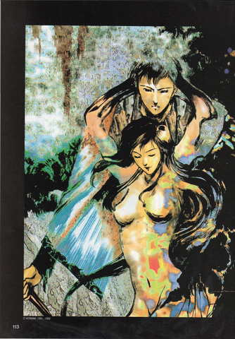 File:Chi no Akumu.png