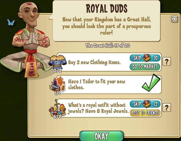 File:Royal Duds.jpg