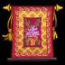 OrnateTapestryCraftable 01 Icon