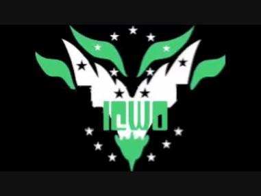 File:ICWO Logo 0001.jpg
