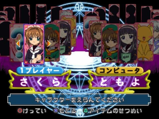 File:Tetris-screenshot25.jpg