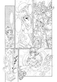 Sakura comforting The Fly