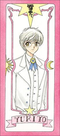 File:Yukito.jpg