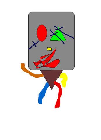 File:Xtrme2.jpg