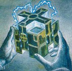 File:Ornate Box.jpg