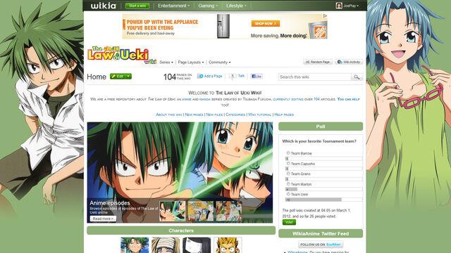File:LawOfUekiWiki-screenshot.jpg
