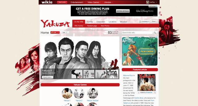 File:YakuzaWiki-screenshot.jpg