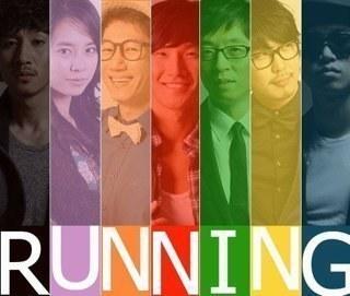 File:Running man b.jpg
