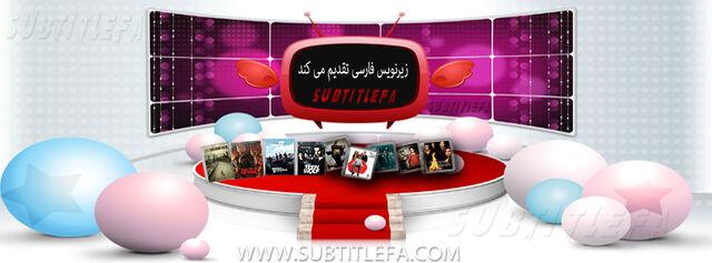File:FB.COM-SUBTITLEFA.jpg