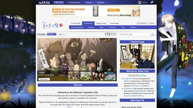 File:NatsumeWiki-screenshot.jpg