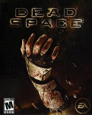 File:Dead Space Box Art.jpg