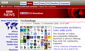 File:Bbc-openserving.png