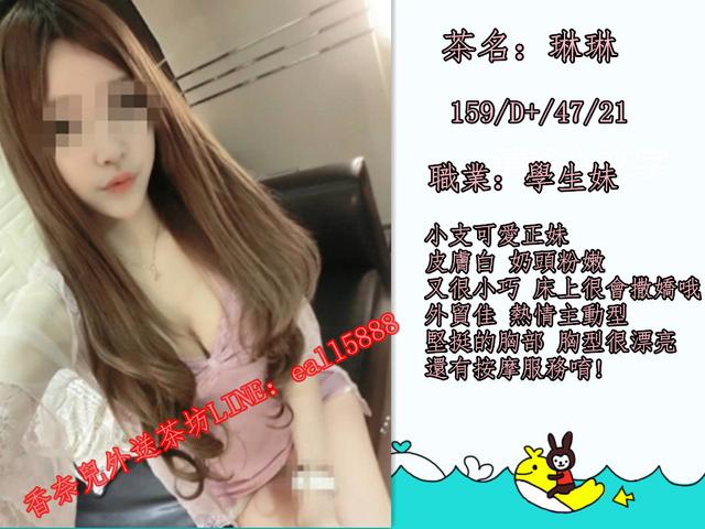 File:台北.png