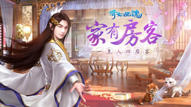 File:Tai-game-thien-nu-u-hon-3d-mobile-apk.jpg