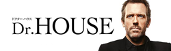 File:Drhouse banner.png