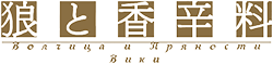 File:Wiki-SAW-wordmark.png