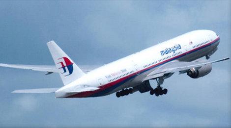 File:Malaysia flight 370 031014.jpg