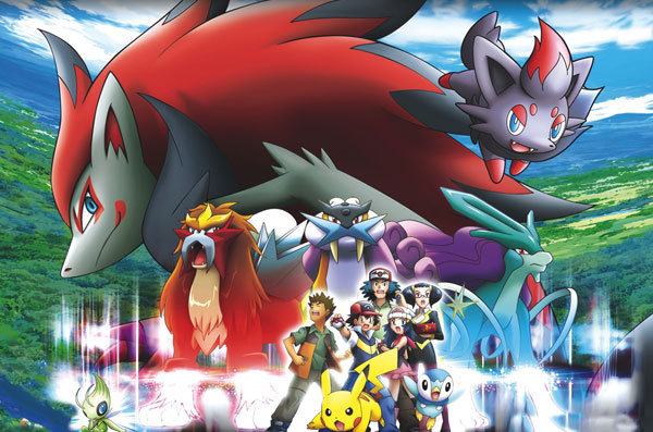 File:Pokemon-movie-13-–-Zoroark-Master-of-Illusions.jpg