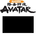 File:Avatar logo.png