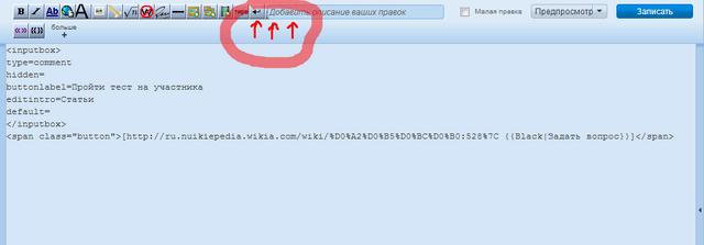 File:Screenshot 5.png