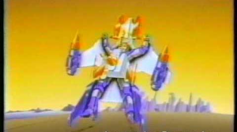 80s Commercial - Centurions Skybolt