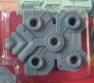 File:Power-pack-chestpiece 300.jpg