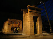 Temple of Dendur- night.jpg